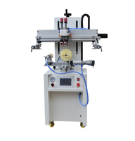 High precision graphite ring pistons servo cylindrical screen printing machine